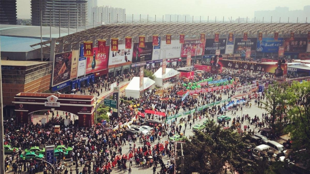 China Food & Drinks Fair